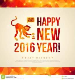 happy-chinese-new-year-greeting-card-year-vector-illustration-monkey-geometric-shining-pattern-frame-horizontal-banner-59738531